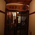 20101027_468.jpg