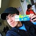 20101030_428.JPG