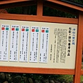 20101027_102.jpg