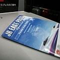 20101024_132.jpg
