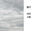 20101027_000.jpg