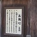 20110401_013.JPG