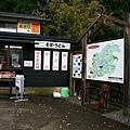 20101027_100.jpg