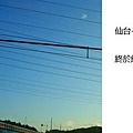 20101101_000.jpg