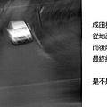 20101024_084.jpg