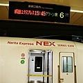 20101024_116.jpg