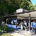 20101029_508.JPG