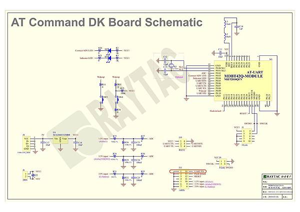 Tutorial 2-nRF52810_AT-UART(52832-M9) Schematic.jpg