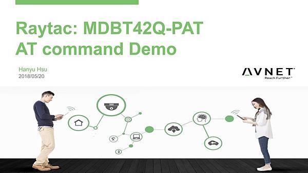Tutorial 3-MDBT42Q-PAT AT command Demo-1.jpg
