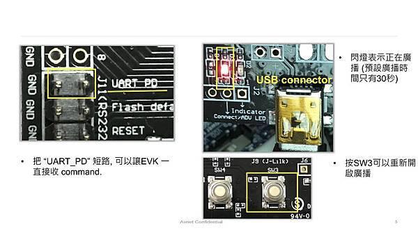Tutorial 3-MDBT42Q-PAT AT command Demo-4.jpg