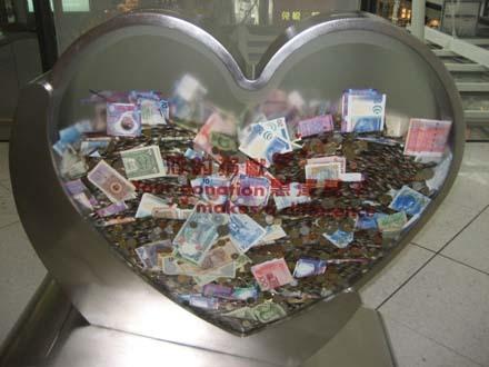 捐款箱in香港