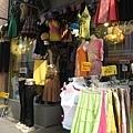 0626kenshintonmarket服飾店