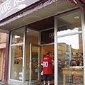 0626kenshintonmarket麵包店