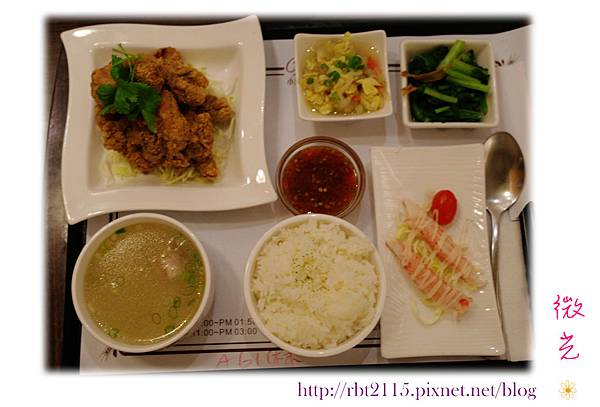 泰式椒麻雞套餐