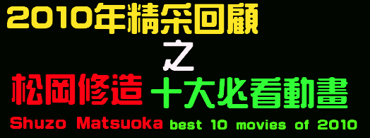 SHUZO.jpg