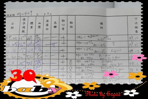 DSCN3429.jpg