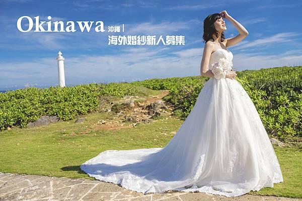 OKinawa-2.jpg