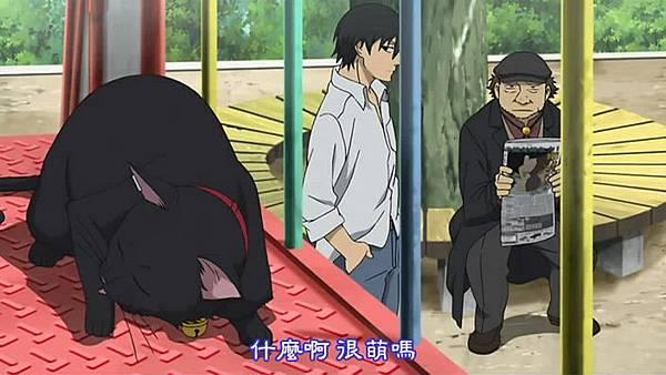 anime-20080413145020.jpg
