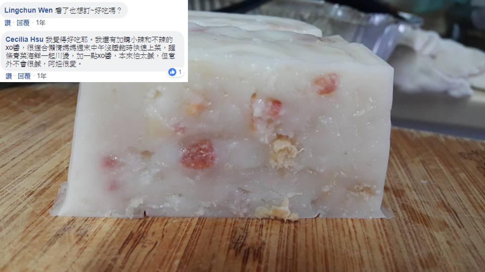 糕友-Cecilia Hsu:店家選用的是有機蘿蔔和有機在來米粉,為娘的才放心呀,大推!