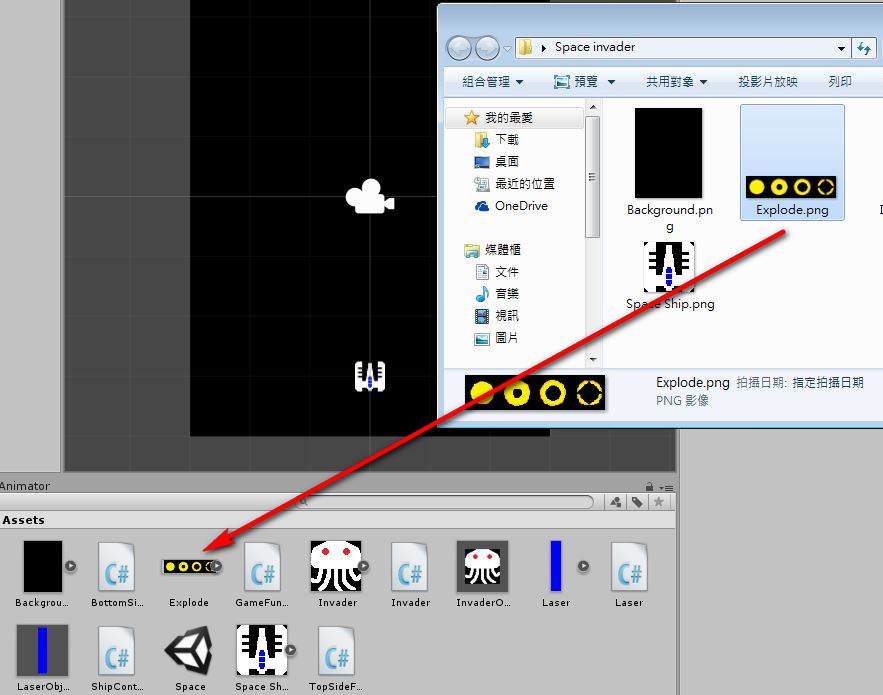 《Unity》 2D小遊戲製作教學(三)