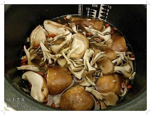 香菇當歸雞湯_181022_0009.jpg