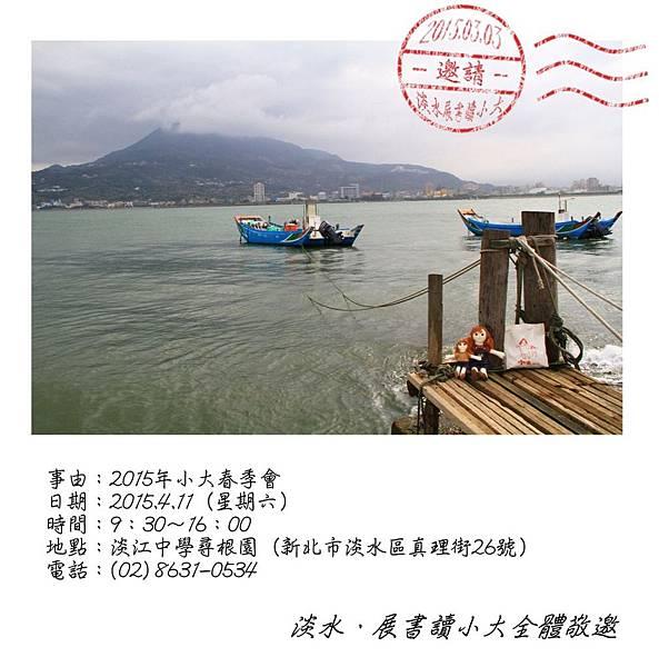 01-邀請卡-1.jpg