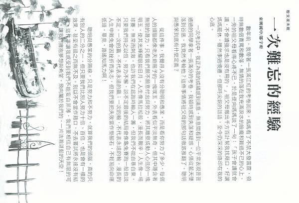 447-82106鄒宇軒 (1).jpg