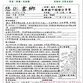 第三名-81520簡毓萱.JPG