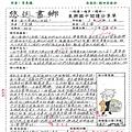 107-1-1-八年級-佳作-81306.JPG