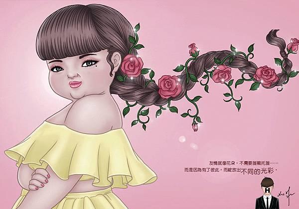玫瑰+logo