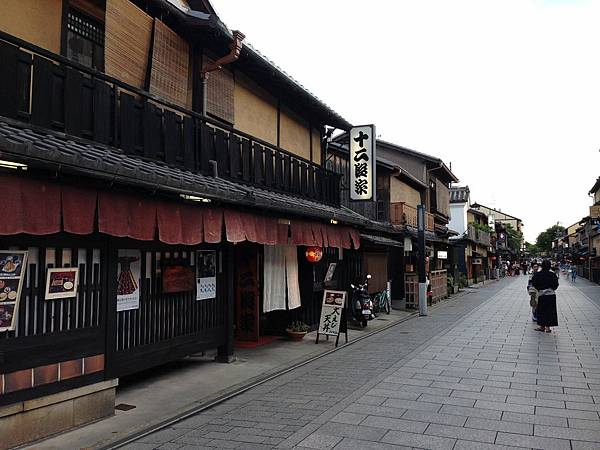 kyoto-673322_1920