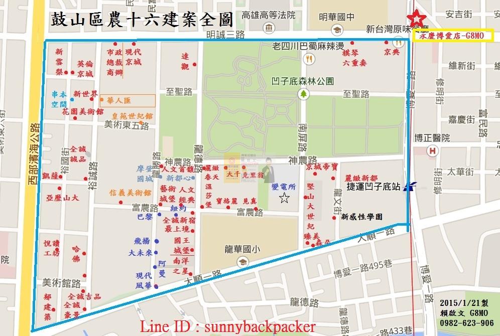 農十六建案地圖3