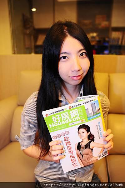 好房誌 3月份封面正妹 柚子