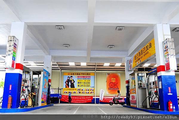 2015 加油站廣告
