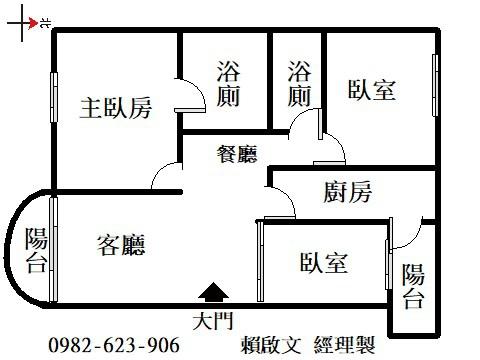 博愛佳人格局圖2.jpg