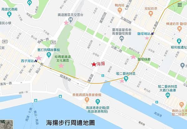 海揚步行圖.jpg