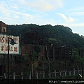 廢煤礦區一景