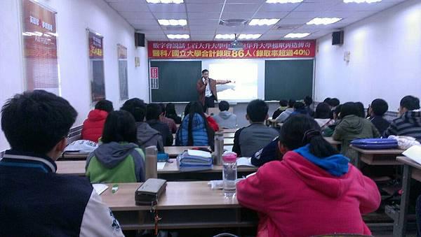 20160126朱希清水書審營_5622.jpg