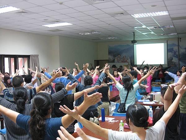 1010731在職訓練課程(2)