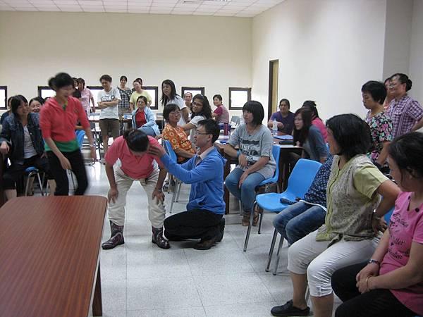 1010731在職訓練課程(4)