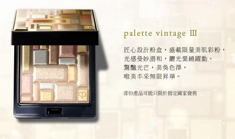 2011-11-05_205705.JPG
