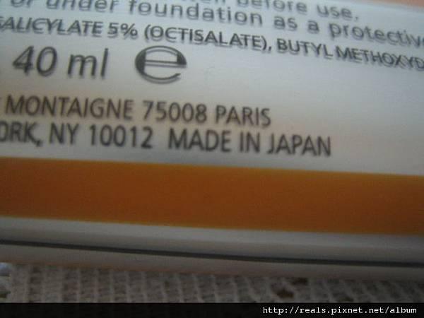 20120115 020.JPG