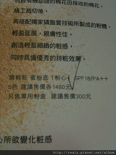 bc2a690.jpg