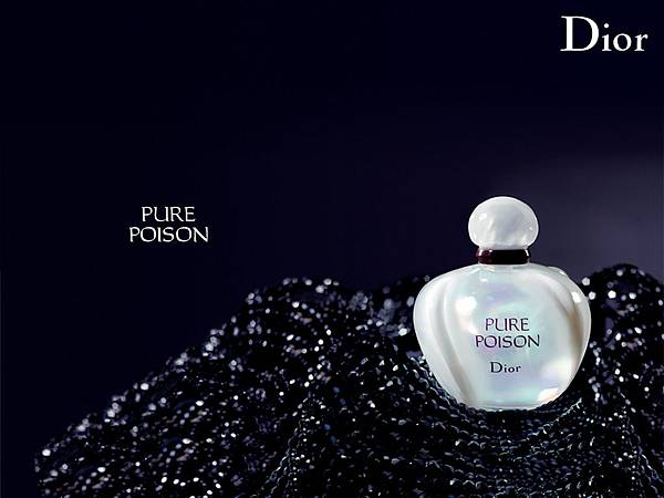 pure_poison_fragrance_for_women_by_christian_dior