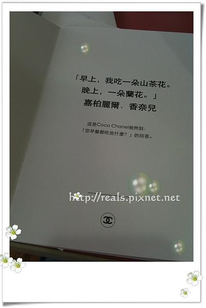 IMG_0445.jpg