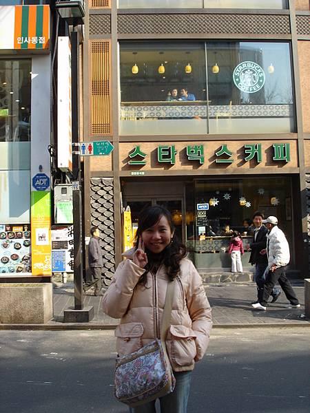 用韓文寫的星巴克