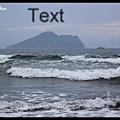 龜山島與翻騰的浪花