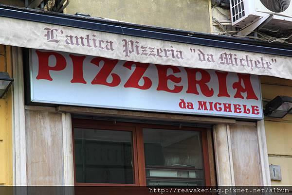 0730 在電影一個人的旅行中有出現的Da Michele pizza