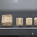 0730 龐貝居民的日常用品遺跡--愛賭博的骰子