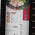0912 室外的大型立牌菜單